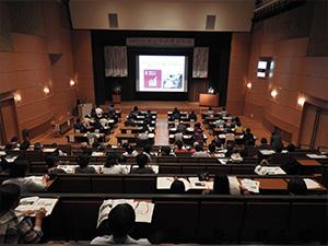 2019年度富山県消費者大会