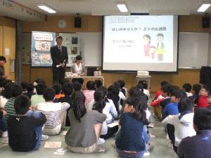 西田地方小学校
